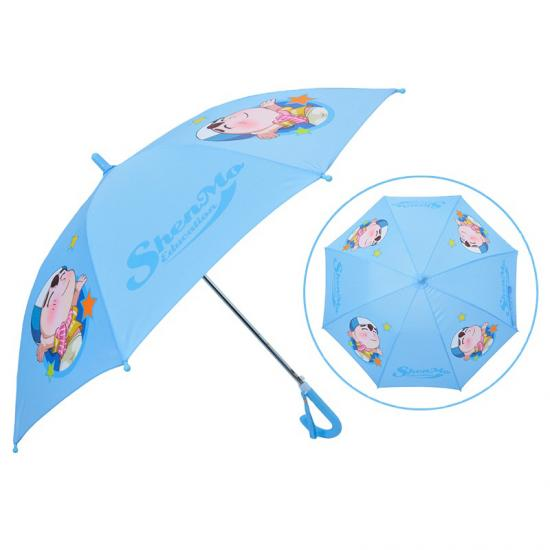 Christmas Umbrella for Kid's